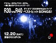 liveinfo_img_081220