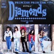 p_princes2_m