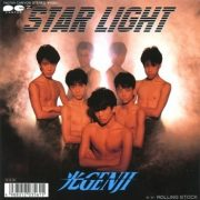 star20light2020e58589genji